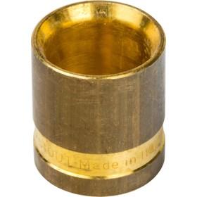 Гильза монтажная аксиальная STOUT SFA-0020-000016, для трубы из сшитого полиэтилена 16 мм