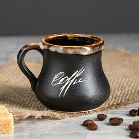"""Чашка кофейная """"Восточная"""", матовая, керамика, 100 мл"""