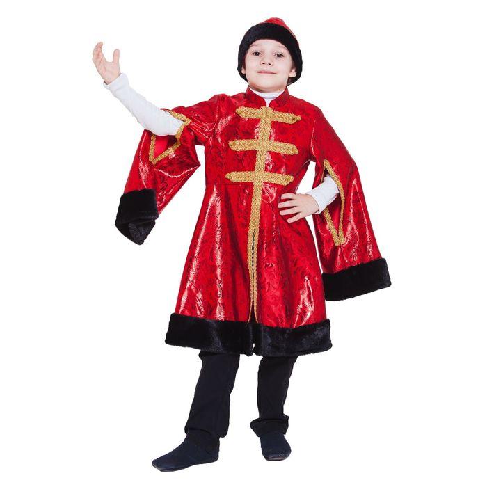 """Детский карнавальный костюм """"Боярин"""", парча, мех, шапка, кафтан, р-р 32, рост 128-140 см"""