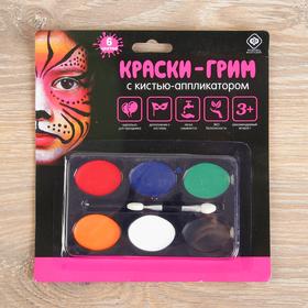 Краски-грим с кистью-аппликатором, 6 цветов, блёстки Ош