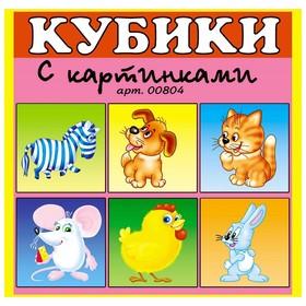 Кубики в картинках «Сказочные герои» Ош