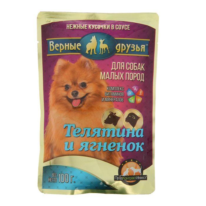 Влажный корм Верные друзья для собак малых пород, телятинаягненок в соусе, 100 г