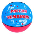 Мяч баскетбольный «Россия Чемпион», PVC, размер 7, 520 г