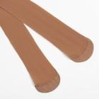 Колготки женские Danni Filanka, 20 ден, ECONOM, цвет телесный, размер 2 - Фото 3