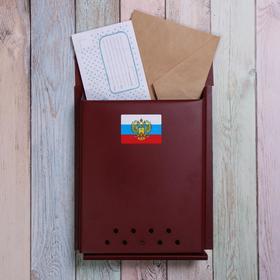 Ящик почтовый с щеколдой, вертикальный «Почта», бордовый Ош