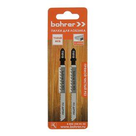 Пилки для лобзиков Bohrer, по дереву, Т101D HCS 100/75мм, шаг 4 мм, 2 шт.