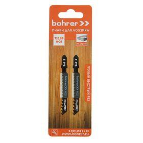 Пилки для лобзиков Bohrer, по дереву, Т119B HCS 75/50мм, шаг 2 мм, 2 шт. Ош