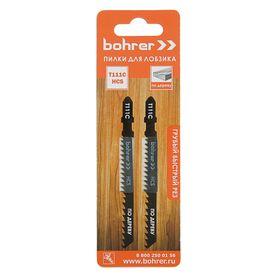 Пилки для лобзиков Bohrer, по дереву, Т111C HCS 100/75мм, шаг 3 мм, 2 шт.