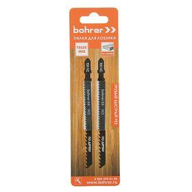Пилки для лобзиков Bohrer, по дереву, Т311C HCS 125/100мм, шаг 2,75 мм, 2 шт. Ош