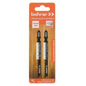 Пилки для лобзиков Bohrer, по дереву, Т244D HCS 100/75мм, шаг 4 мм, 2 шт. Ош