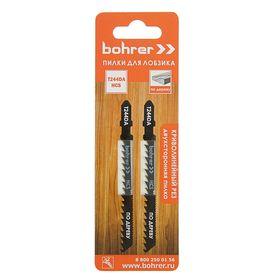 Пилки для лобзиков Bohrer, по дереву, Т244DA HCS 100/75мм, шаг 4/1,2 мм (Криволинейный рез)