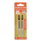 Пилки для лобзиков Bohrer Т101BR, по ламинату, HCS 100/75 мм, шаг 2.5 мм, 2 шт