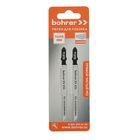 Пилки для лобзиков Bohrer, по алюминию, T127D HSS 100/75мм, шаг 3 мм, 2 шт.
