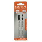 Пилки для лобзиков Bohrer, по алюминию, T227D HSS 100/75мм, шаг 3 мм, 2 шт.