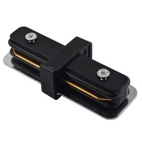 Коннектор для однофазного шинопровода i Track Accessories, A130006