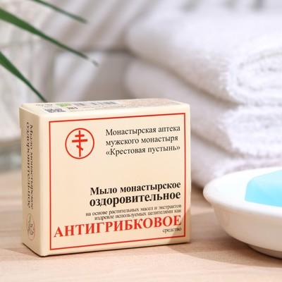 """Мыло """"Монастырское Антигрибковое"""", 30 г, """"Бизорюк"""" - Фото 1"""