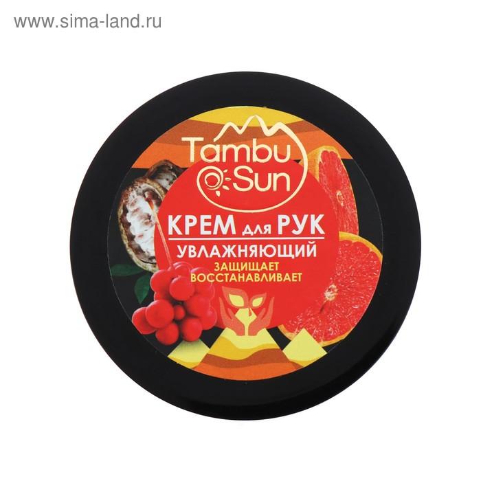 """Крем для рук Тамбуканский """"Увлажнение"""", 20 мл, """"Бизорюк"""""""