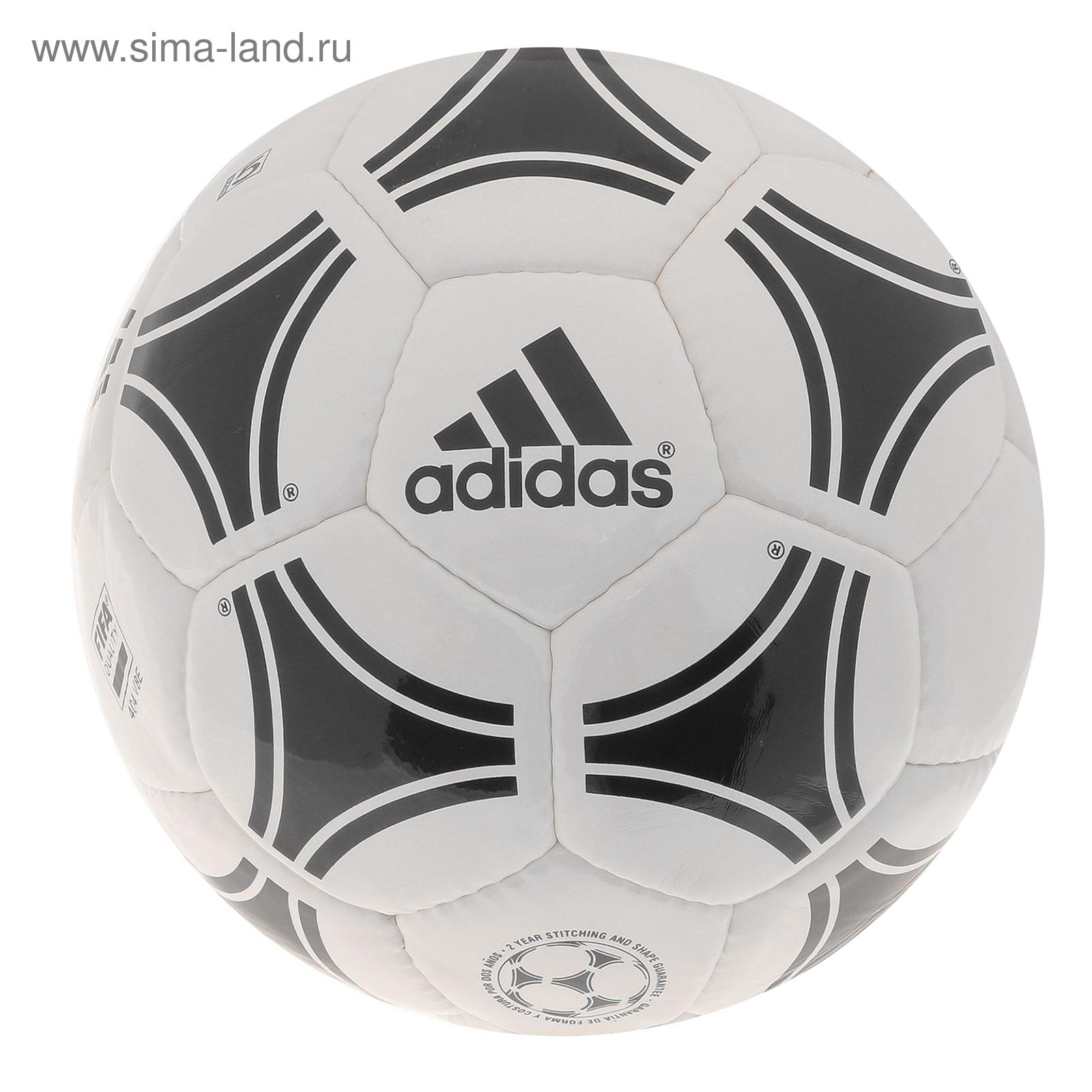 papa burbuja Aplicando  Мяч футбольный ADIDAS Tango Rosario, 656927, FIFA Insp, глянцевый, размер  5, PU, ручная сшивка (2404215) - Купить по цене от 2 357.00 руб.   Интернет  магазин SIMA-LAND.RU