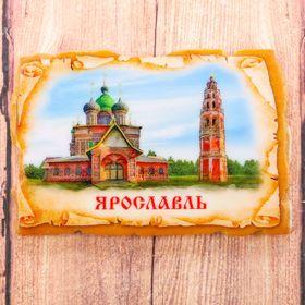 Магнит в форме фрески «Ярославль. Церковь Иоанна Предтечи» Ош