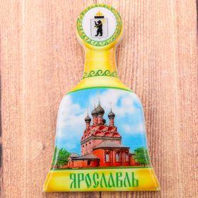 Магнит в форме колокольчика «Ярославль» Ош