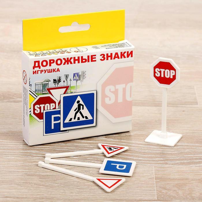 """Настольная игра """"Дорожные знаки"""""""