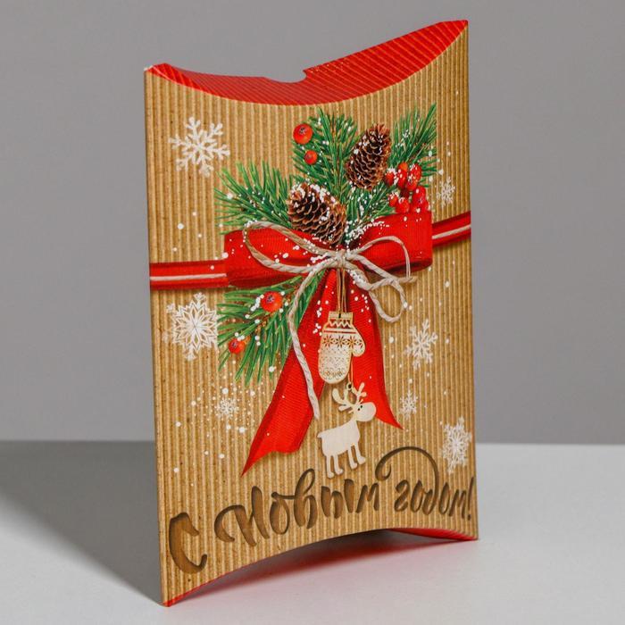 Коробка сборная фигурная «Подарок своими руками», 11 × 8 × 2 см