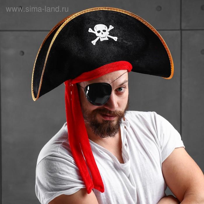 Карнавальная шляпа «Пират», р-р. 56-58