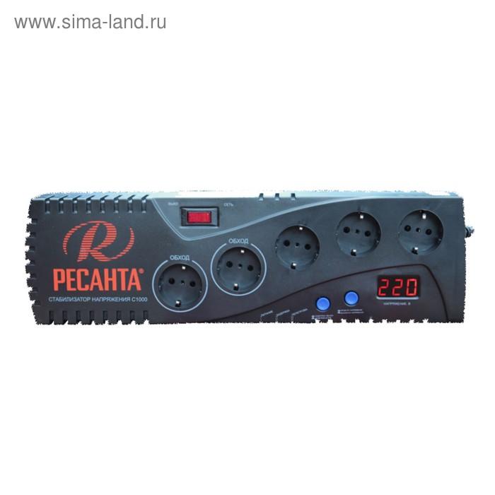 Стабилизатор Ресанта С1000