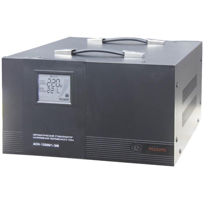 Однофазный стабилизатор напряжения Ресанта АСН 12000/1-ЭМ