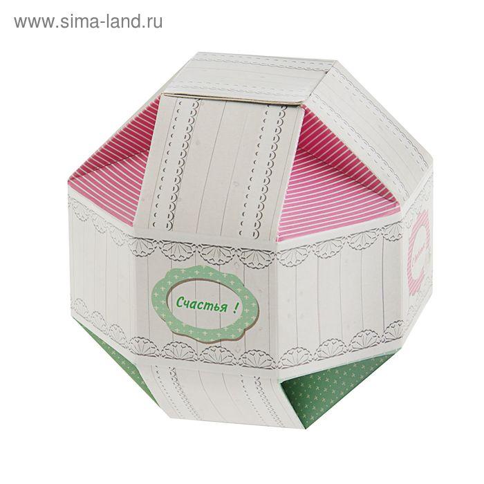 "Подарочная коробка ""С любовью"" 12,5 х 12,5 х 12,5 см"