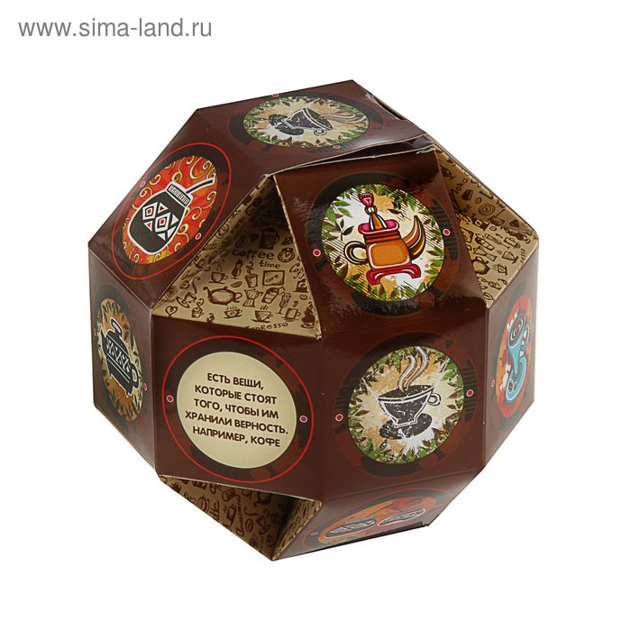 """Подарочная коробка """"Кофе"""" 12,5 х 12,5 х 12,5 см"""