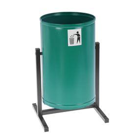 Урна для мусора «Уралочка», 21 л, цвет зелёная шагрень Ош