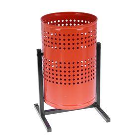 Урна для мусора «Уралочка», 21 л, перфорированная, цвет оранжевый глянец Ош