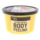 """Пилинг для тела Organic shop """"Сочная папайа"""", 250 мл"""