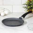 Сковорода блинная «Гранит», d=20 см