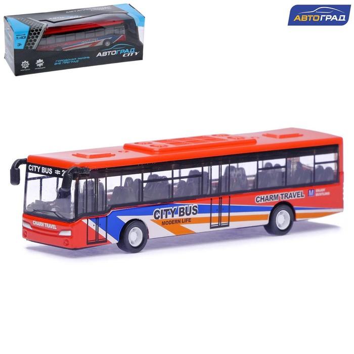 """Автобус металлический """"Междугородний"""", инерционный, масштаб 1:43, МИКС"""