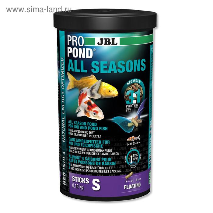 JBL ProPond основной всесезонный корм, плавучие палочки для карпов кои небольшого размера, 0,18 кг (1 л)