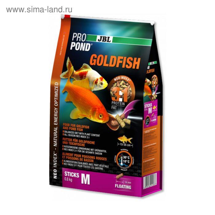 JBL ProPond Goldfish основной корм, плавучие палочки для золотых рыбок среднего размера, 0,4 кг (3 л)