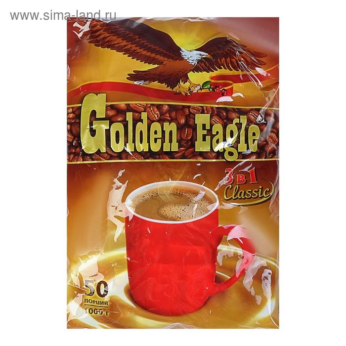 """Быстрорастворимый кофейный напиток """"GOLDEN EAGLE"""" 3  в 1 20 гр х50 шт Golden Eagle"""