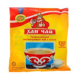 Быстрорастворимый чай с йодированной солью