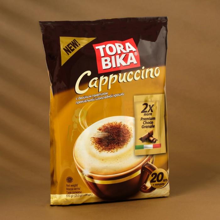Быстрорастворимый капучино ToraBika с шоколадной крошкой, 20х25 г