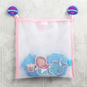 Наклейки в ванную из EVA «Наша русалочка» + сетка для хранения игрушек на присосках Ош