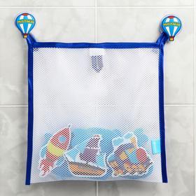 Наклейки в ванную из EVA «Транспорт» + сетка для хранения игрушек на присосках Ош