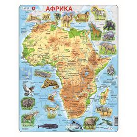 Пазл «Животные Африки», 63 детали (A22)