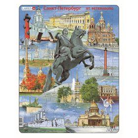 "Пазл ""Санкт-Петербург"", 60 элементов (KH16)"