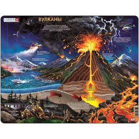 Пазл «Вулканы, 70 деталей (NB2)