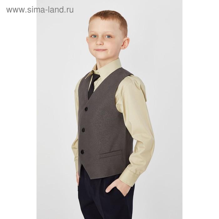 Жилет для мальчика, рост 152 см, цвет тёмно-серый 15-201-1
