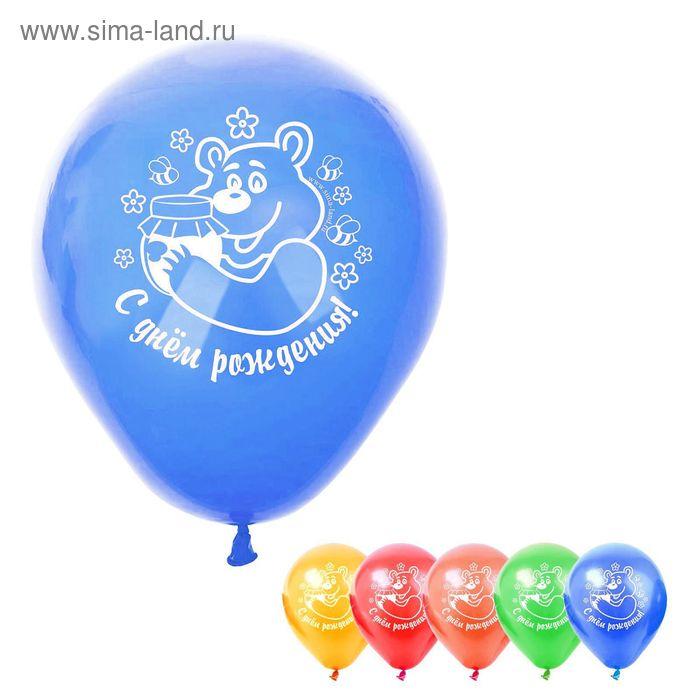 """Шар воздушный 12"""" """"С днём рождения"""", медведь, набор 5 шт., МИКС"""