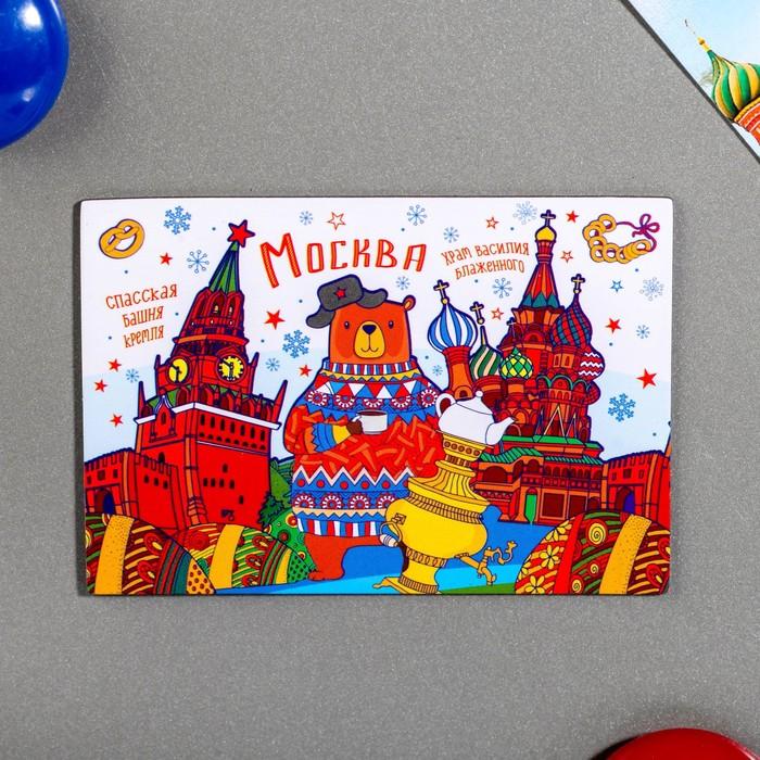 Магнит двусторонний Москва. Медведь