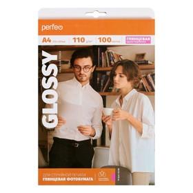 Фотобумага Perfeo A4, 110 г/м², 100 листов, глянцевая
